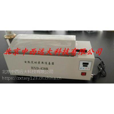 电热定时煮沸消毒器(中西器材) 型号:HXD-420B库号:M361030