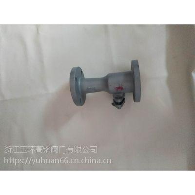 快开摆动式闸门排污阀:主要由阀体、闸门、转动轴和手柄