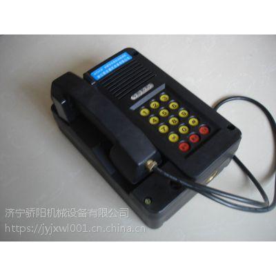 2019年矿用新型KTH18防爆电话机