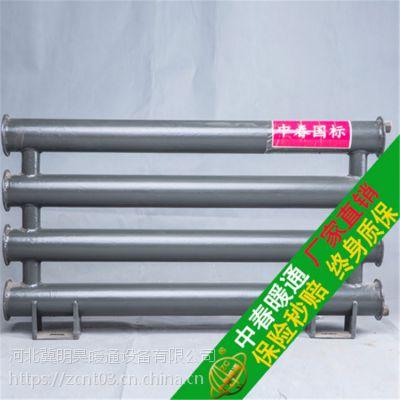 D108-1500-4光面排管散热器通水型光排管暖气片性能说明-中春暖通