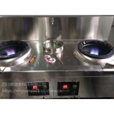 甲醇醇基锅炉油 醇基节能燃料 醇油灶具燃烧设备 醇油家用灶 1-5万元小投资