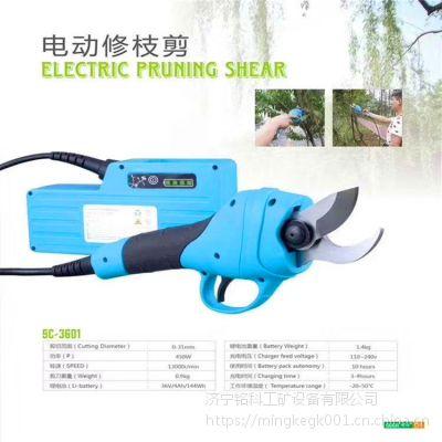 铭科36v电动修枝剪 一机堪比十人 高效率电动剪刀