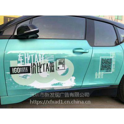 深圳高透车身贴 透明打印标签 玻璃贴 不干胶印刷 超透UV彩白贴膜