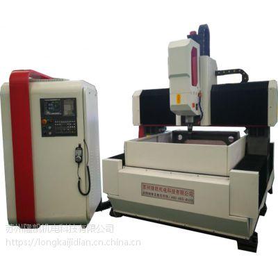 苏州隆凯 LK-1010 强力加重升级型 数控钻铣床