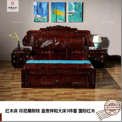 红木床_红木床价格_古典家具_印尼黑酸枝家具价格