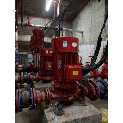 消防泵消防水泵XBD8.4/35-L喷淋泵厂家,消防增压水泵XBD8.2/35-L消火栓泵参数选型