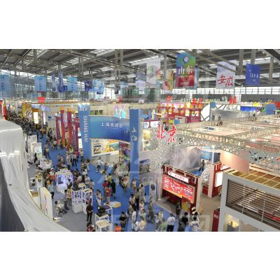 2020年北京文博会中国收藏品、红木家具展览会