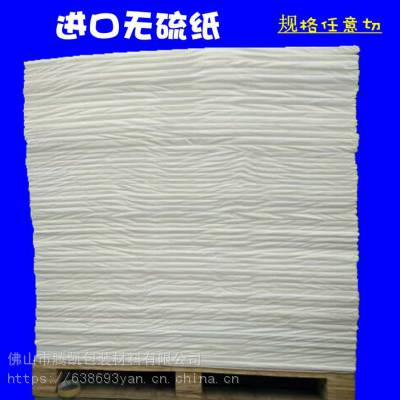 专供低克重白牛皮纸25至38克不锈钢衬纸垫纸分条复卷加工价格低廉