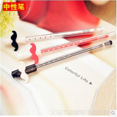 韩国创意文具透明杆可爱大胡子中性笔 黑色水笔 水性笔一件代发