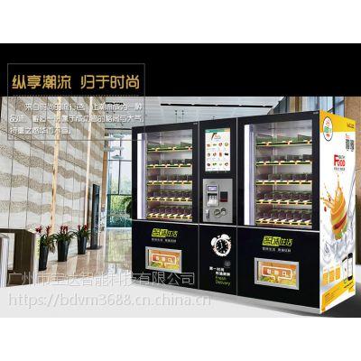 小区生鲜蔬菜自动售货机 无人自助贩卖机 实现24H无人售卖