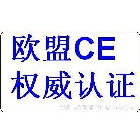 专业提供欧洲权威机械CE认证服务