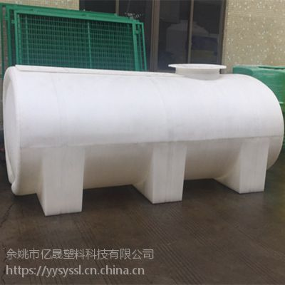 定制生产5立方横卧式PE水箱 耐酸碱防腐蚀化工溶液储存运输储罐