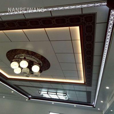 集成吊顶二级铝梁客餐厅铝扣板复式吊顶透光吕梁材料半吊厂家直销