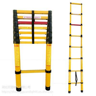 双冠厂家供应 3米 4米电力专用绝缘伸缩鱼竿梯