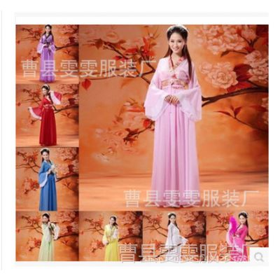 仙女服装 话剧演出服装 古装 贵妃 戏剧服装 仙女服装 汉服 写真