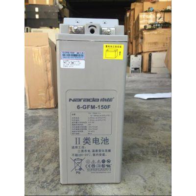 厂家直销劲博蓄电池JP-HSE-200-12劲博蓄电池12V200AH参数价格\哪里有卖的
