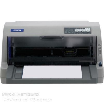 郑州桐柏路复印机加墨多少钱啊