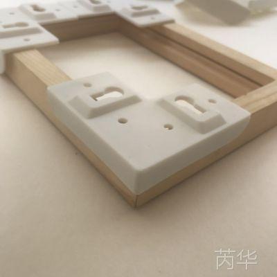 新款塑料护角影楼相框专用包角大号画框包角定做加工定制相框包角