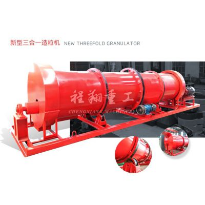 程翔重工ZG1.8*7 新型有机肥造粒机 有机肥颗粒机 肥料加工设备 肥料设备厂家直销