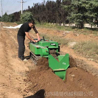 苹果园开沟机多少钱 园林施肥锄草机价格