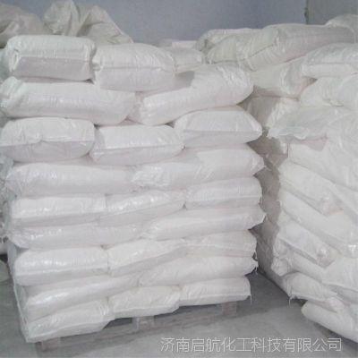 供应 洗涤专用EDTA二钠 乙二胺四乙酸二钠盐