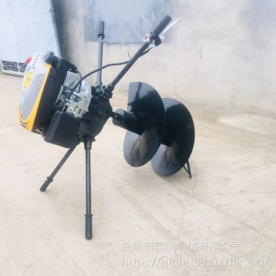 启航多功能手提式打坑机 拖拉机挖坑机型号 四冲程电线杆挖坑机