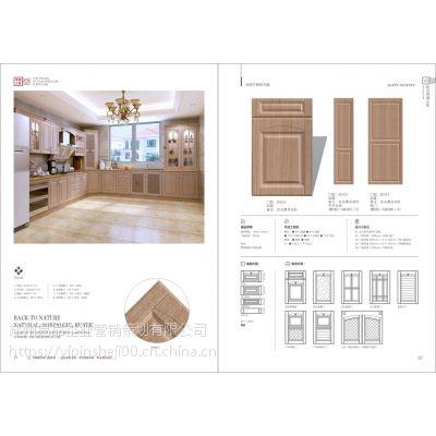 东莞吸塑橱柜画册设计模压图册印刷衣柜彩页制作
