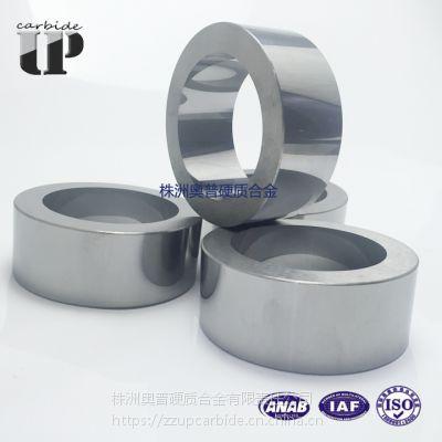 株洲硬质合金YG8圆环价格 钨钢动静环 止推环 钨钢合金圆环 密封环 密封圈