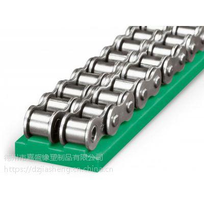 T型双排链条导轨嘉盛利特采用超高分子量聚乙烯加工