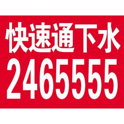 大同矿区专业管道疏通5999888专车吸粪高压清洗