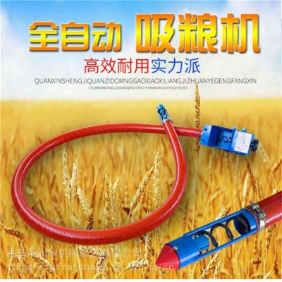 耐热耐油软管吸粮机 不易折断的蛟龙抽粮机 抽吸稻谷吸粮机 润华