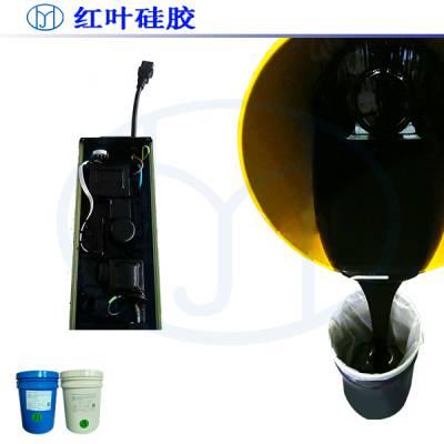 防潮盐雾防尘防震隔热的电子灌封硅胶 可用于汽车、电子元器件