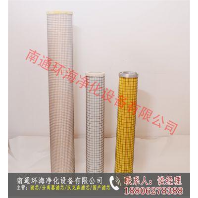 南京赛格滤芯NF-12V NF-12Z NF-12X NF-12A 空气过滤器替代滤芯