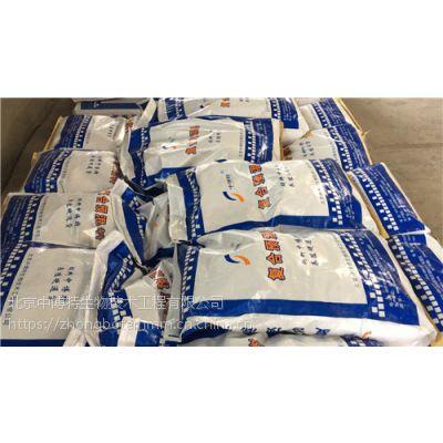 养羊育肥专用预混料