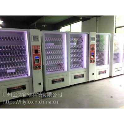 写字楼无人自助零食售货机 中山零食自动售货机 微信扫码自动售卖机 无人贩卖机价格