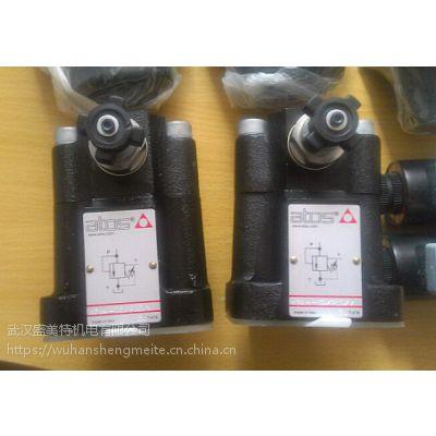 直动式减压阀 RZGO-TER-010/32 40