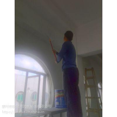 惠州市有那些房屋漏水维修防水补漏堵漏公司比较正规专业的、不要那种流动的