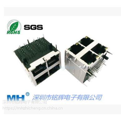 2X2双层集成千兆变压器RJ45网络插座 带灯带弹片 MH高品质连接器