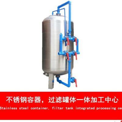 供应 湛江坡头区水库水过滤成生活饮用水用石英砂过滤器设备 广旗牌