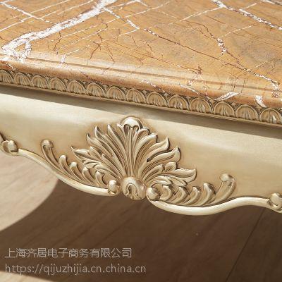 齐居置家实木欧式雕花创意长方形美式乡村复古茶几
