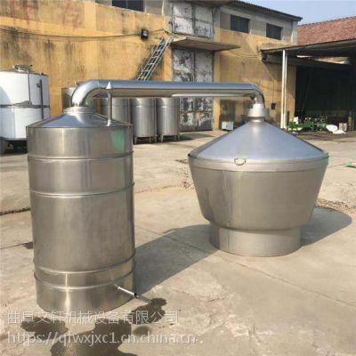 搅拌罐 酒厂专用设备酒容器 发酵蒸馏器酿酒设备