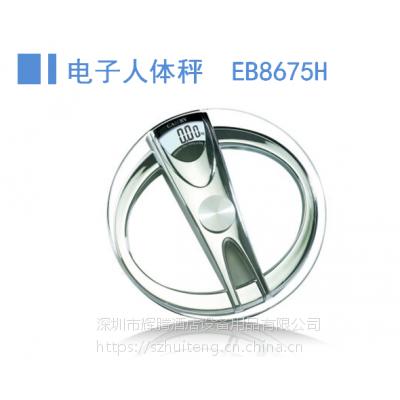 香山电子体重秤EB8675H 酒店客房电子体重秤
