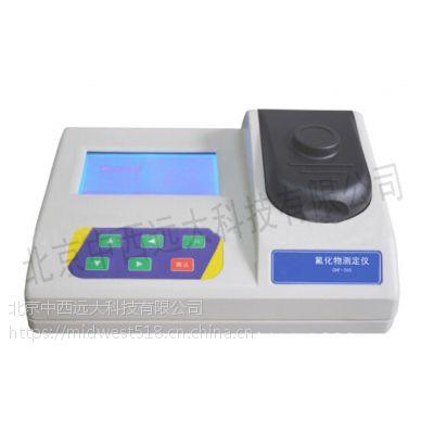 中西台式水中挥发酚测定仪 型号:CH10-321470 库号:M321470