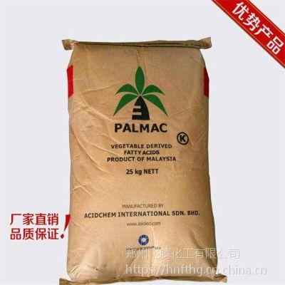 厂家直销椰树月桂酸 十二酸 1229酸 现货供应