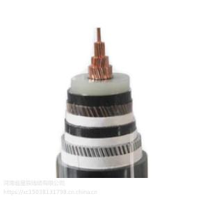 煤矿用电力电缆 MYJV22-10KV-1*120