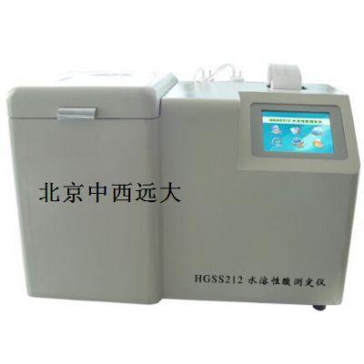 中西(LQS现货)水溶性酸测试仪 型号:GR299-HGSS212库号:M23739
