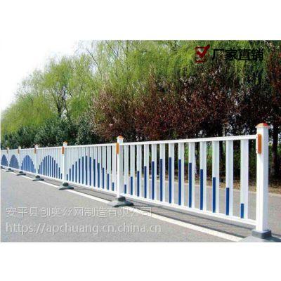 市政护栏道路围栏公园景区防护栏京式隔离网