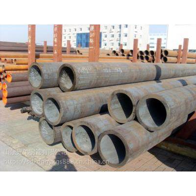 正品15CrMoG大口径合金管 560*50大口径厚壁高压锅炉无缝圆管