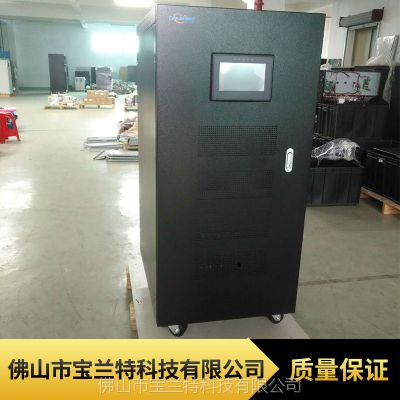 地铁站监控中心常用UPS电源Apollo-M20KS 宝兰特 厂家直营