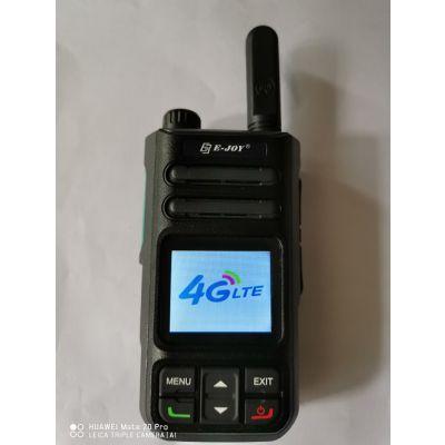 公网对讲机的通话距离有多远